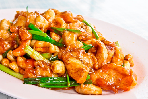 Cashew Nuts Stir Fried - Chinese Food Takeaway in Putney Vale SW15