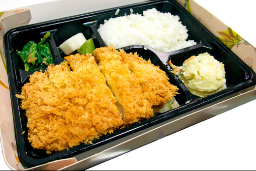 Chicken Katsu Bento - Futomaki Delivery in Manor House N4