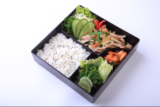 Beef Bento - Futomaki Delivery in Manor House N4